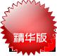 【类似淘宝京东商城网站】自助建站,自助建站系统哪家好?